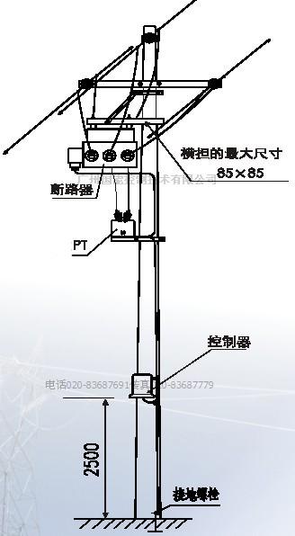 安装方法1吊装   电压互感器(pt)装在断路器下面图片
