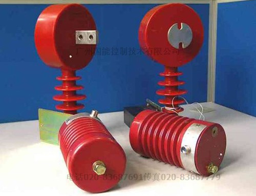 电子式光电式电压电流互感器