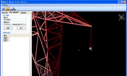 电力输变电配电2d/3d地理信息系统gis