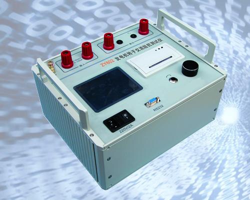发电机转子交流阻抗测试仪azy602型